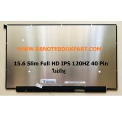 "LED Panel จอโน๊ตบุ๊ค ขนาด 15.6""  Slim Full HD 1920*1080  IPS 120HZ 40 Pin  ไม่มีหู แพรขวา"