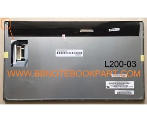 LED Panel จอ ขนาด 20.0 นิ้ว 30 PIN (ALL IN ONE) 6 PIN  M200HJJ-L20