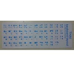 สติ๊กเกอร์คีย์บอร์ด ภาษาไทย (PVC)  สีขาว  Keyboard Sticker  (จัดส่งฟรี เมื่อสั่ง 10 ชิ้นขึ้นไป)
